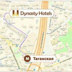 Отель Dynasty Москва городской автобус