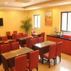 Starway Pacific Hotel Xian питание