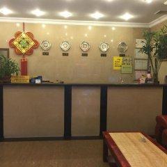 Отель Golden Coast Hotel Китай, Гуанчжоу - отзывы, цены и фото номеров - забронировать отель Golden Coast Hotel онлайн интерьер отеля