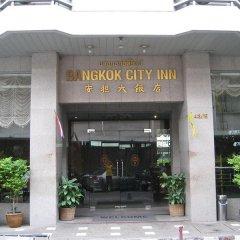 Отель Bangkok City Inn Бангкок фото 2