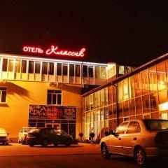 Гостиница Классик в Пятигорске 6 отзывов об отеле, цены и фото номеров - забронировать гостиницу Классик онлайн Пятигорск городской автобус