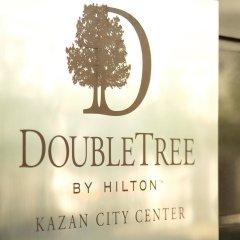 Гостиница DoubleTree by Hilton Kazan City Center в Казани - забронировать гостиницу DoubleTree by Hilton Kazan City Center, цены и фото номеров Казань сауна