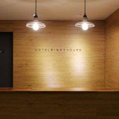 Отель 8 Hours Южная Корея, Сеул - отзывы, цены и фото номеров - забронировать отель 8 Hours онлайн фитнесс-зал фото 2