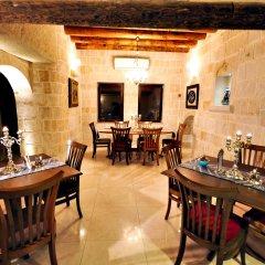 Tafoni Houses Cave Hotel Невшехир питание фото 2