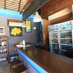 Отель Baan Khao Hua Jook гостиничный бар