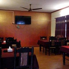 Отель Cordial Непал, Покхара - отзывы, цены и фото номеров - забронировать отель Cordial онлайн питание фото 2