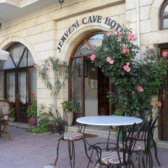 Jerveni Cave Hotel фото 2