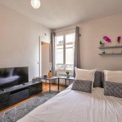 Апартаменты 83 - Classy Apartment Paris Le Marais комната для гостей