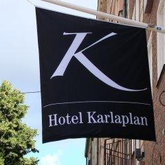 Отель Best Western Karlaplan Стокгольм городской автобус