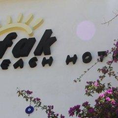 Отель Safak Beach Motel с домашними животными