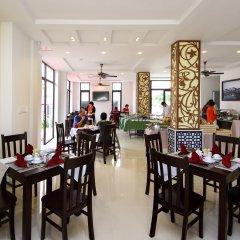 Viet Long Hoi An Beach Hotel питание