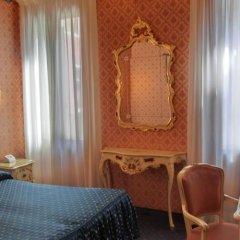 Hotel Diana (ex. Comfort Hotel Diana) Венеция фото 8