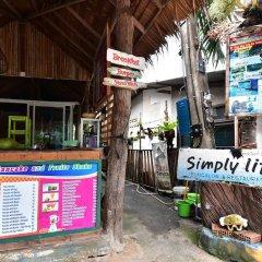 Отель Simply Life Bungalow Ланта гостиничный бар