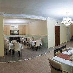 Отель Mia Casa Армения, Ереван - 4 отзыва об отеле, цены и фото номеров - забронировать отель Mia Casa онлайн питание