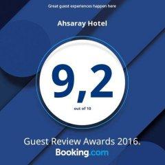 Ahsaray Hotel Турция, Селиме - отзывы, цены и фото номеров - забронировать отель Ahsaray Hotel онлайн с домашними животными