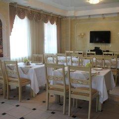 Отель Акрополис Саратов помещение для мероприятий фото 2