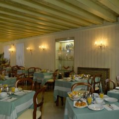 Отель Albergo Basilea Венеция питание фото 2