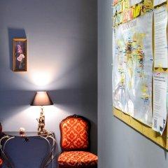 Ambiente Hostel & Rooms интерьер отеля
