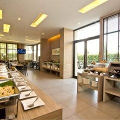 Отель At Mind Serviced Residence Pattaya питание фото 3