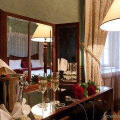 Отель Smetana Hotel Чехия, Прага - отзывы, цены и фото номеров - забронировать отель Smetana Hotel онлайн помещение для мероприятий