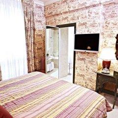 Отель Daniel Paris Франция, Париж - отзывы, цены и фото номеров - забронировать отель Daniel Paris онлайн комната для гостей фото 4
