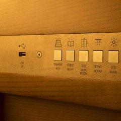 Отель remm Roppongi сауна