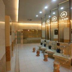 Huifeng International Garden Hotel спа
