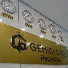Gemici Otel Турция, Гебзе - отзывы, цены и фото номеров - забронировать отель Gemici Otel онлайн фото 2
