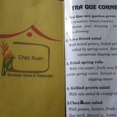 Отель Chez Xuan Boutique House сауна