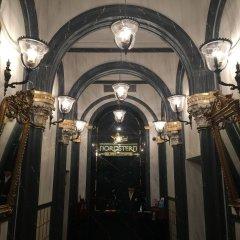 Nordstern Hotel Galata