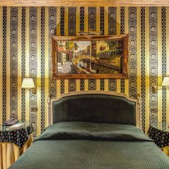 Отель Relais Piazza San Marco гостиничный бар