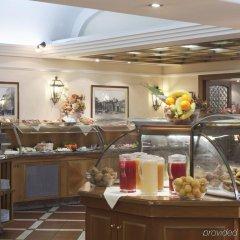 Отель Holiday Inn Rome Aurelia питание фото 2
