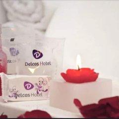 Отель Delcas Hotel Бразилия, Куяба - отзывы, цены и фото номеров - забронировать отель Delcas Hotel онлайн фото 4