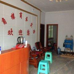 Bajiaolou Business Hotel детские мероприятия