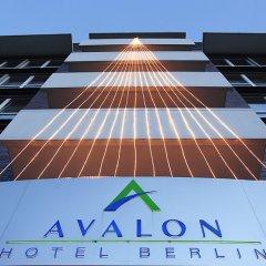Centro Hotel Berlin City West Берлин бассейн фото 2