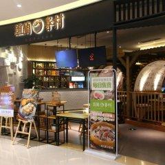 Yimi Hotel JiaJia Jie Deng Du Hui Branch гостиничный бар