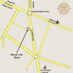 Отель Mosaic City Hotel Иордания, Мадаба - отзывы, цены и фото номеров - забронировать отель Mosaic City Hotel онлайн городской автобус