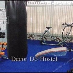 Decor Do Hostel фитнесс-зал фото 4