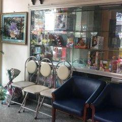 Отель Thang Loi I Далат развлечения