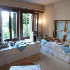 Отель Casa Caburlotto фото 4
