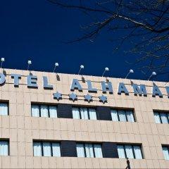 Отель Occidental Granada парковка