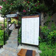Golden Lighthouse Hotel Турция, Патара - 1 отзыв об отеле, цены и фото номеров - забронировать отель Golden Lighthouse Hotel онлайн фото 10