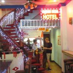 Saigon 237 Hotel гостиничный бар