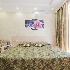 Бутик-отель Ахиллеон Парк комната для гостей фото 9