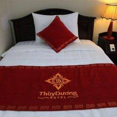 Отель Thuy Duong Hotel Вьетнам, Хюэ - отзывы, цены и фото номеров - забронировать отель Thuy Duong Hotel онлайн фото 4