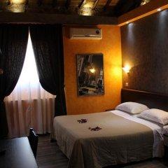 Отель Domus Roma Италия, Рим - отзывы, цены и фото номеров - забронировать отель Domus Roma онлайн спа