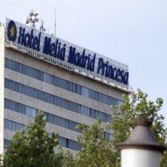 Отель Melia Madrid Princesa Мадрид приотельная территория