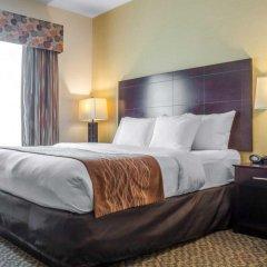 Отель Comfort Suites Cicero комната для гостей