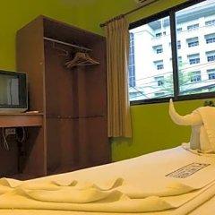 Отель P.N. Guest House удобства в номере