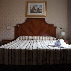 Отель Deluxe Rooms Италия, Рим - отзывы, цены и фото номеров - забронировать отель Deluxe Rooms онлайн сейф в номере